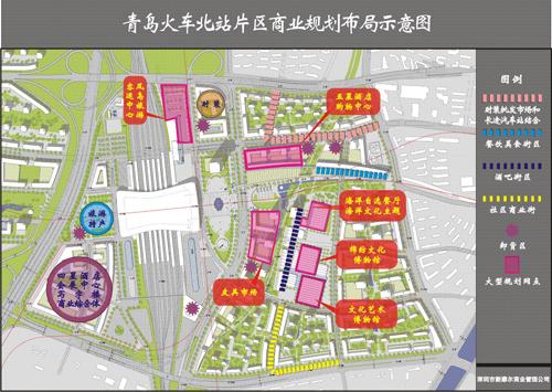 图6 青岛火车北站商业规划布局图