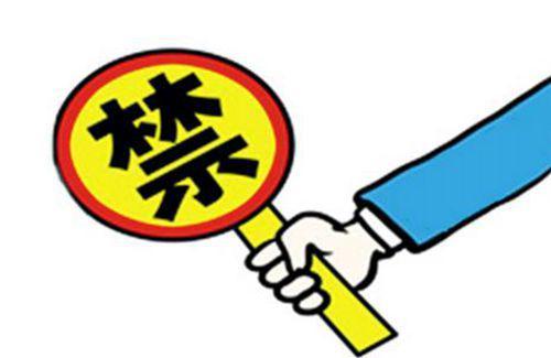 葵_北京城六区将统一禁限 京外央企总部禁迁入